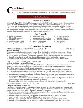 resume objective for medical field
