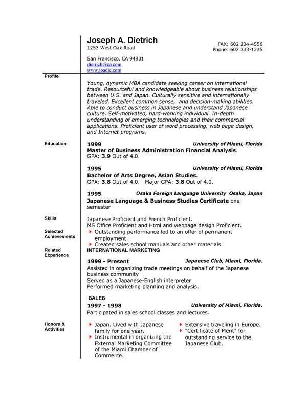 microsoft word 2007 resume template free - Free Job Resume Templates